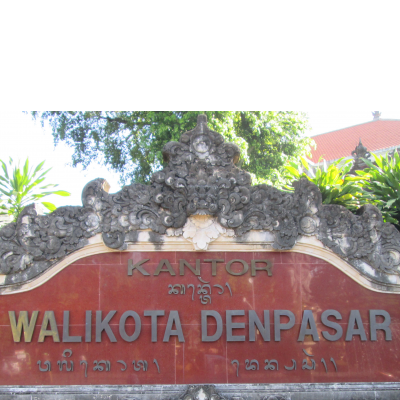 Kantor Walikota Denpasar