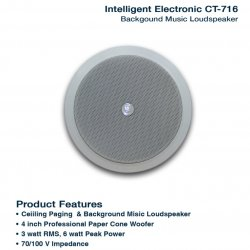 Intelligent Electronic CT-716