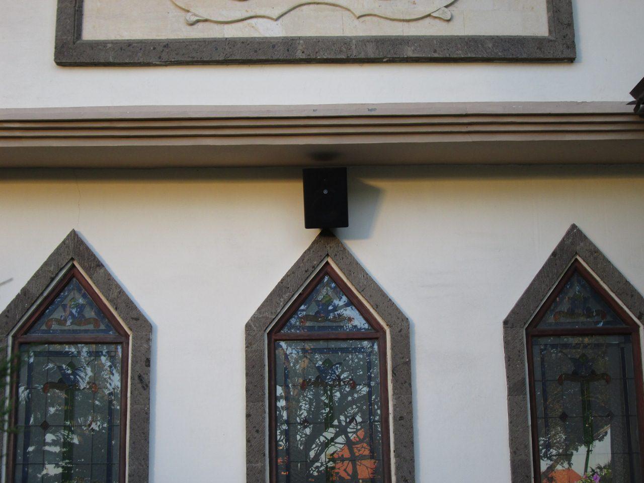 Gereja GPIB Ekklesia